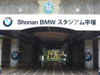 Shonan BMW スタジアム平塚3
