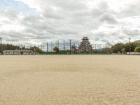 伏見桃山城運動公園多目的グラウンド2
