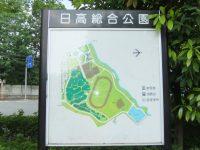 日高総合公園サッカー場3