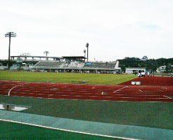 彦根総合運動場陸上競技場