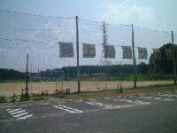 平塚サッカー場3