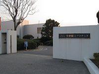 大阪ガス今津総合グラウンド3