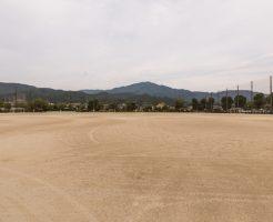 岩倉東公園野球場兼運動場