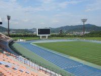 加古川運動公園陸上競技場2