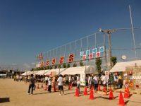 三菱電機伊丹総合グラウンド3