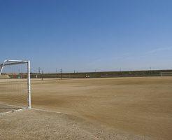 西遊馬公園サッカー場