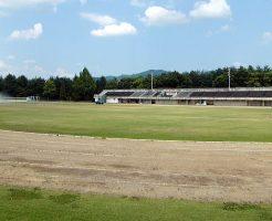 大町市運動公園陸上競技場