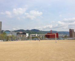 小野浜公園球技場
