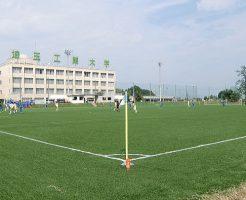 埼玉工業大学深谷キャンパスグラウンド