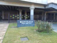 埼玉スタジアム2002フットサルコート3