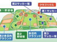 淡路佐野運動公園第1サッカー場3