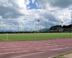 奈良産業大学信貴山グラウンド