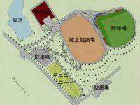 城山公園陸上競技場3