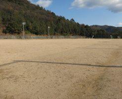 兵庫県立大学姫路書写キャンパスグラウンド