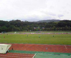 山城総合運動公園太陽が丘陸上競技場