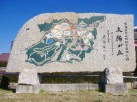 山城総合運動公園太陽が丘第2競技場3