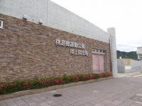 紀の川市桃源郷運動公園陸上競技場3