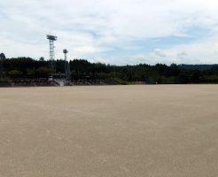 吉野運動公園陸上競技場