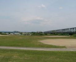 阿賀野川河川公園多目的運動広場