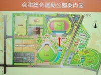 会津総合運動公園多目的サッカー・ラグビー場3