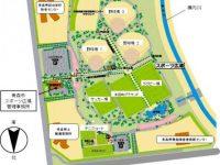 青森市スポーツ広場多目的グラウンド3