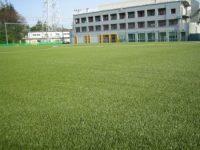 江戸川大学人工芝グラウンド1
