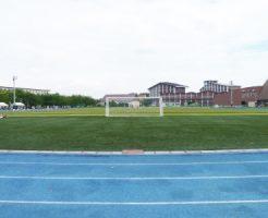 富士大学スポーツセンター人工芝サッカー場