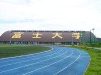 富士大学スポーツセンター人工芝サッカー場3