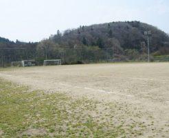 萩荘サッカー場