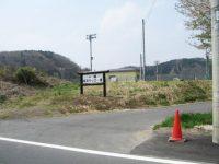 萩荘サッカー場3