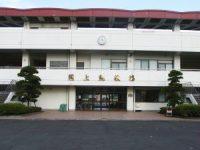 日立市民運動公園陸上競技場3