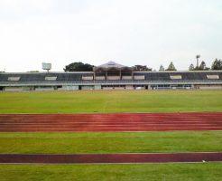 伊勢崎市華蔵寺公園陸上競技場
