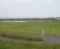 神通川緑地公園右岸運動広場