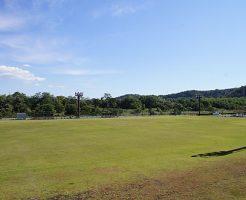 浄法寺スポーツ公園サッカー場