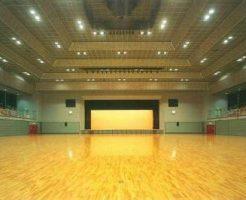 上山市体育文化センター