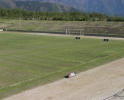 くぬぎ平スポーツ公園富士河口湖サッカー場