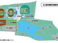 北上市総合運動公園第1運動場3