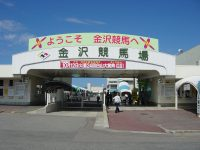 石川県湖南運動公園サッカー場3