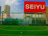 malva football park FUTSAL POINT 市川本八幡1