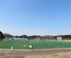 松島運動公園多目的広場
