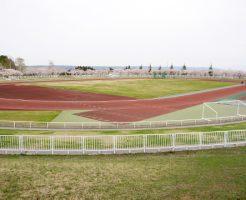 むつ運動公園陸上競技場