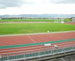 長岡市営陸上競技場