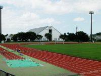 中台運動公園陸上競技場2