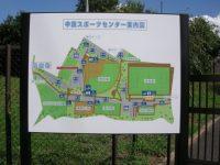 中田スポーツセンター多目的運動場3