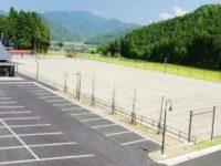 南条活性化施設ホノケ多目的グラウンド3