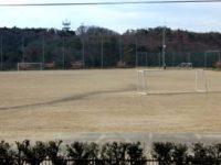 新里サッカー場1