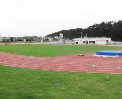 風の松原陸上競技場