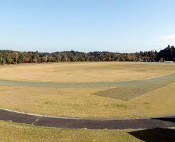 大洗町総合運動公園陸上競技場