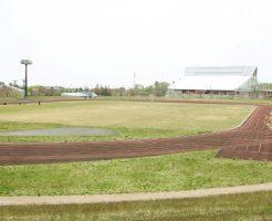 大石総合運動公園陸上競技場