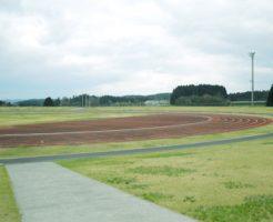 六戸町総合運動公園陸上競技場